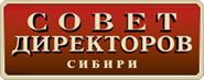 logo журнала совет директоров
