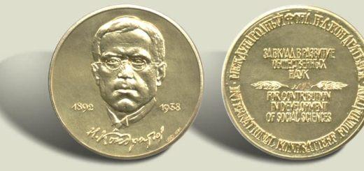 medal_l2-1