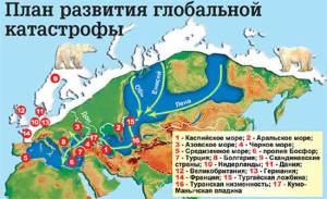 19112011-kartinka3