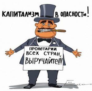 Мовчан : «Рынок капитала преобразуется в рынок прав…»